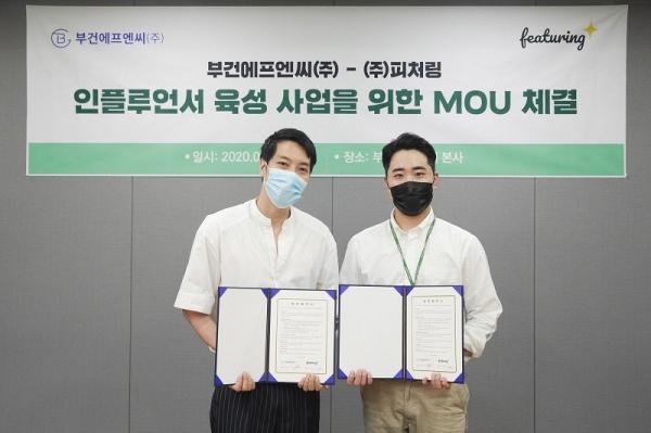 부건에프엔씨㈜ 박준성 대표(좌측)와 장지훈 ㈜피처링 대표(우측)